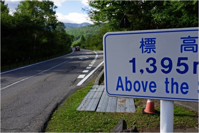 H28.08.19  (中禅寺金谷ホテル) (90).jpg