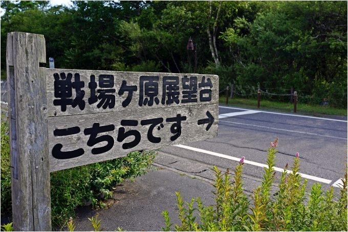 H28.08.19  (中禅寺金谷ホテル) (92).jpg