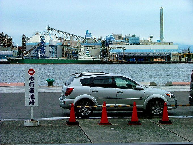 西伊豆旅行2007.08.01 (36).jpg